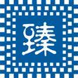 廣西南寧海臻鋼結構有限責任公司