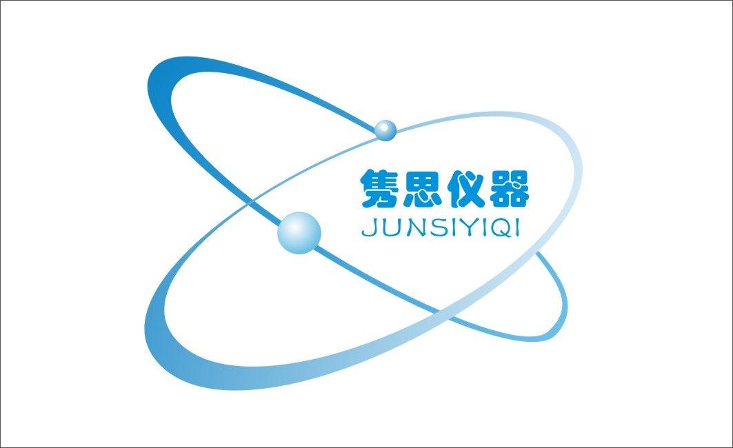上海雋思實驗儀器有限公司