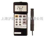 溶氧仪智慧型氧气+溶氧分析仪TN-2510