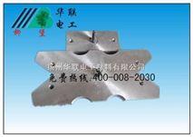 電熱板,鑄鋁電熱板