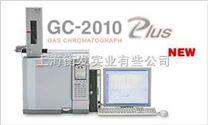 日本島津氣相色譜儀GC-2010 Plus