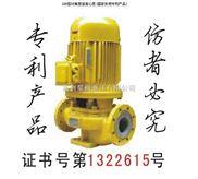 衬氟离心泵-GBF型衬氟管道离心泵