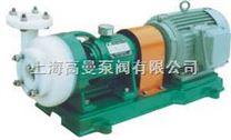 FSB型氟塑料化工合金泵