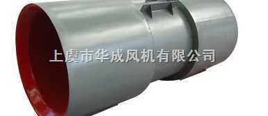 SDS-D/S系列隧道射流风机