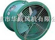 節能低噪聲軸流通風機