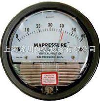 TEA-100pa (D2000-100pa)指针差压表/微差压表