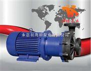 永嘉县海坦泵业有限公司生产 CQF型工程塑料磁力驱动泵