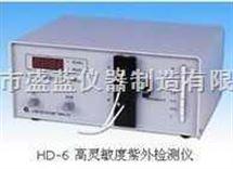 HDB-2/4核酸蛋白检测仪