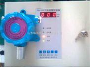 "【W·""氢气泄露报警器—氢气气体报警器""】"