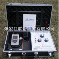 VR1000B超級地下金屬探測儀