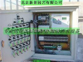 XMBZ煤场洒水喷淋自动控制柜煤场洒水喷淋装置