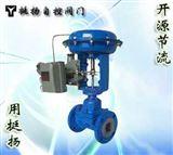 QZMAT型气动薄膜隔膜调节阀