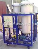 JYWB大流量油中去水破乳油水分离滤油机