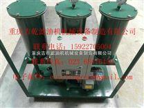煤油脱杂质设备,煤油过滤设备,小型煤油过滤机