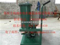 LY系列带超压保护高精密精密油过滤机