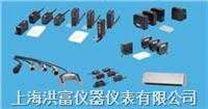 韩国奥托尼克斯光电传感器