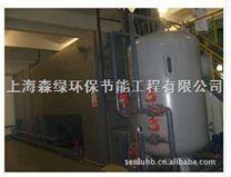 全自动洗车废水机械加工切削液处理器