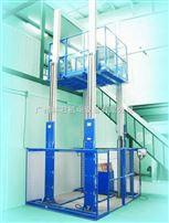 固定式升降货梯,液压物料升降平台