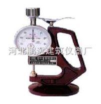 新標準防水卷材測厚儀 / 油氈測厚儀