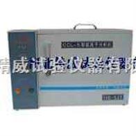 CCL-5型水泥自動氯離子分析儀