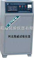 混凝土標準養護室自動控制儀 混凝土標準養護箱