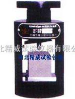 水泥抗壓夾具 新標準抗壓夾具