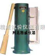常水頭滲透儀 70滲透儀 常水頭滲透儀裝置