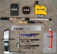 建筑工程質量檢測工具包