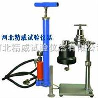 泥漿失水量測定儀 氣壓泥漿式失水量測定器