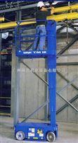 4米室内自行式高空作业平台