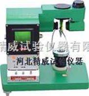 光電液塑限聯合測定儀 數顯聯合液塑限儀