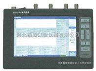CA砂漿超聲波測試儀 超聲波測試儀