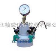 ca砂漿含氣量測定儀 直讀式水泥灰漿含氣量測定儀