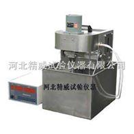 DWR-2型低溫柔度儀 低溫柔度試驗儀 防水卷材低溫柔度試驗儀