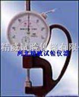 油氈測厚儀 防水卷材測厚儀