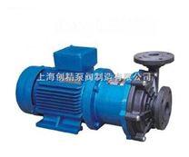 CQF型工程塑料磁力泵 工程塑料泵 耐酸泵