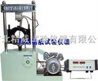 LWD-2瀝青混合料馬歇爾試驗儀瀝青混合料馬歇爾穩定度儀