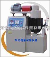 LBH-10型瀝青自動混合料拌和機