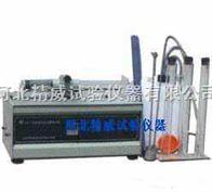 SD-1砂當量測定儀 電動砂當量測定儀