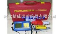 鋼筋保護層測試儀 鋼筋保護層測定儀