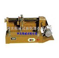 鋼筋標距儀 電動鋼筋打印機   手動鋼筋打印機