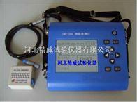 鋼筋檢測儀 鋼筋掃描儀