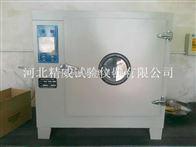 恒溫烘箱 電熱鼓風干燥箱 紅外干燥箱  電子控溫遠紅外干燥箱 電熱恒溫鼓風干燥箱