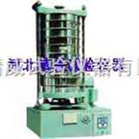 ZBSX-92砂石振擺儀 頂擊標準振篩機