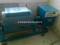 HJW-60強制式單臥軸混凝土攪拌機