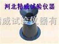 混凝土坍落度仪 坍落度筒 混凝土拌合物塌落度试验