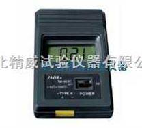 混凝土温度计、数字温度表、电子温度计