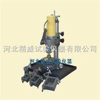 HMP-100混凝土芯樣磨平機