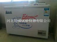 凍融試驗箱
