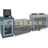 微機控制混凝土快速凍融試驗機  混凝土快速凍融試驗箱